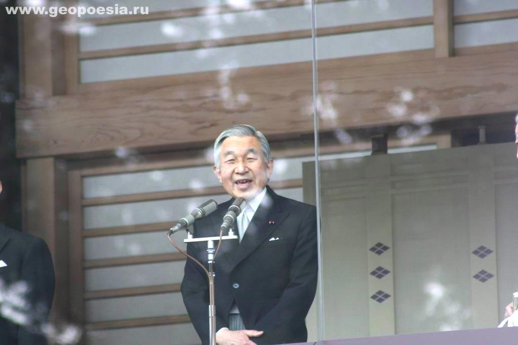 Gt фото императора японии акихито